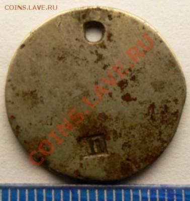 монетовидные жетоны украшения. - 1-1.JPG