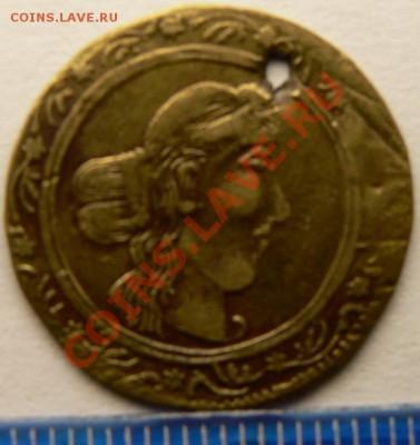 монетовидные жетоны украшения. - 2-1.JPG