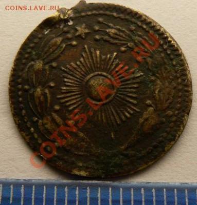 монетовидные жетоны украшения. - 3-1.JPG