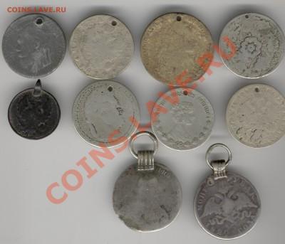 монетовидные жетоны украшения. - Изображение 197