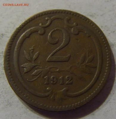 2 геллера 1912 Австрия 17.03.2017 22:00 МСК - CIMG1583.JPG