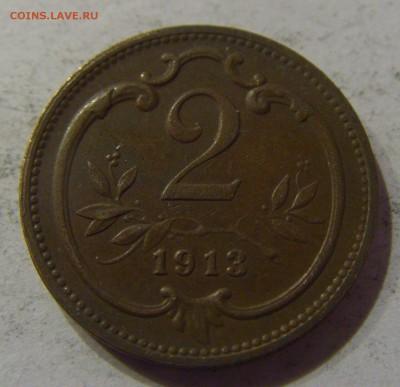 2 геллера 1913 Австрия 17.03.2017 22:00 МСК - CIMG1587.JPG