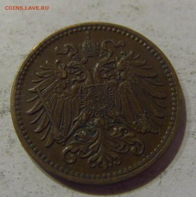 1 геллер 1914 Австрия 17.03.2017 22:00 МСК - CIMG1613.JPG