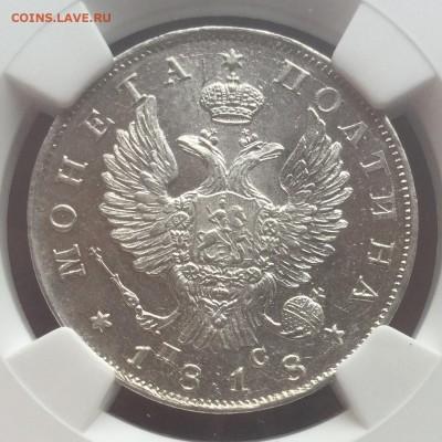 Коллекционные монеты форумчан (рубли и полтины) - image
