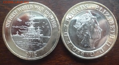 ДК Англия 2 фунта 1-я мировая корабль Новинка ФИКС 19.03 22. - P1280980.JPG