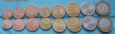 ДК Беларуссия набор монет ФИКС 19.03 22.00 - P1290137.JPG