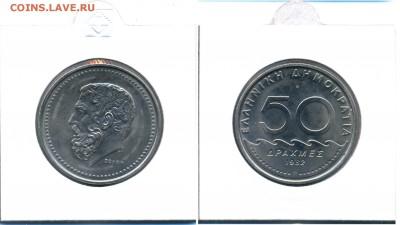 ГРЕЦИЯ Лот №11 Третья Республика 1982-2000 ДРАХМЕZ до 18.03 - GR2_40