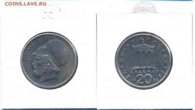 ГРЕЦИЯ Лот №11 Третья Республика 1982-2000 ДРАХМЕZ до 18.03 - GR2_38