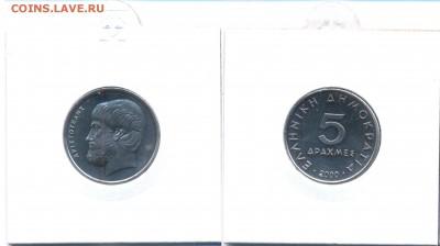 ГРЕЦИЯ Лот №11 Третья Республика 1982-2000 ДРАХМЕZ до 18.03 - GR2_34