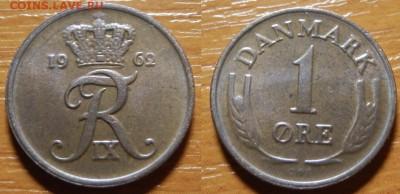 Дания - P312342.JPG