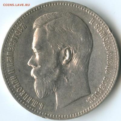 Бракованные монеты - r-1898-ag-soudar-o