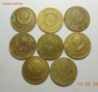 3 коп. 1928-57 годов 17 шт. без повторов - DSCN1049.JPG