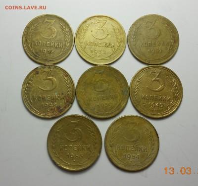 3 коп. 1928-57 годов 17 шт. без повторов - DSCN1047.JPG