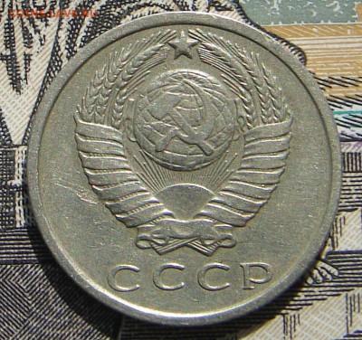 15 копеек 1971 до 17-03-2017 до 22-00 по Москве - 15 71 А