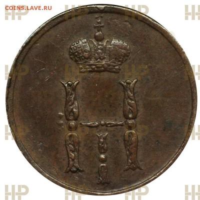 """монеты в слабах """"Национального нумизматического реестра"""" - denezhka-1854-em_1b1xt4wog8.JPG"""
