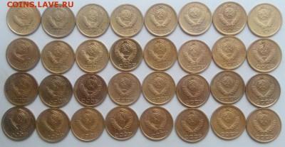 1 копейка 1961 - 1991 года 32 монеты без повтора до 17.03.17 - 1_2_3_kopejki_1961_1991_goda_91_moneta_bez_povtora_s_rublja %281%29