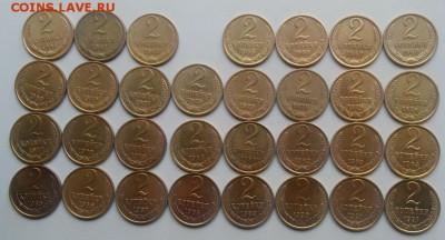 2 копейки 1961 - 1991 года 31 монета без повтора до 17.03.17 - 1_2_3_kopejki_1961_1991_goda_91_moneta_bez_povtora_s_rublja %282%29