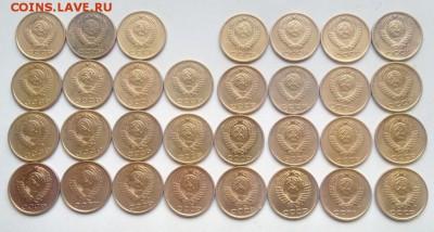 2 копейки 1961 - 1991 года 31 монета без повтора до 17.03.17 - 1_2_3_kopejki_1961_1991_goda_91_moneta_bez_povtora_s_rublja %283%29