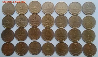 3 копейки 1961 - 1991 года 28 монет без повтора до 17.03.17 - 1_2_3_kopejki_1961_1991_goda_91_moneta_bez_povtora_s_rublja %284%29