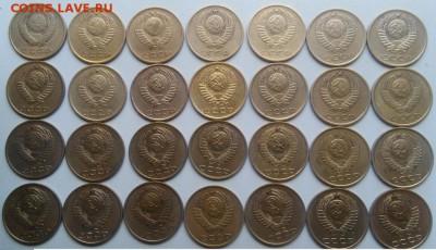 3 копейки 1961 - 1991 года 28 монет без повтора до 17.03.17 - 1_2_3_kopejki_1961_1991_goda_91_moneta_bez_povtora_s_rublja %285%29