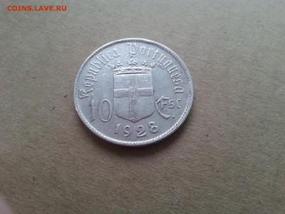 Португалия 10 эскудо 1928 Битва при Оурике до 22 17.03.17 - 20170308_125844