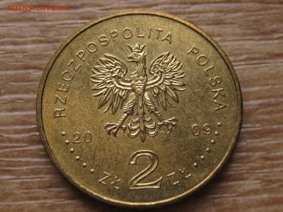 2 зл. Польша годовой набор 2009 18шт. до 17.03.17 в 22.00 М - IMG_5021.JPG
