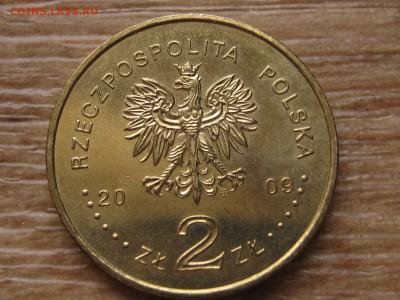 2 зл. Польша годовой набор 2009 18шт. до 17.03.17 в 22.00 М - IMG_5019.JPG
