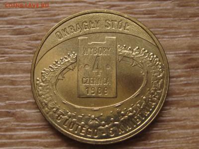 2 зл. Польша годовой набор 2009 18шт. до 17.03.17 в 22.00 М - IMG_5018.JPG