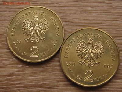 2 зл. Польша годовой набор 2009 18шт. до 17.03.17 в 22.00 М - IMG_5023.JPG