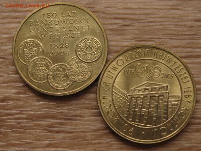 2 зл. Польша годовой набор 2009 18шт. до 17.03.17 в 22.00 М - IMG_5022.JPG