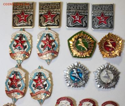 Значки: ДОСААФ СССР, ГТО и др. - Досааф 1