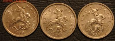 Солянка 1 и 5 копеек м и сп 97-02гг - DSC04942.JPG