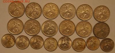 Солянка 1 и 5 копеек м и сп 97-02гг - DSC04936.JPG