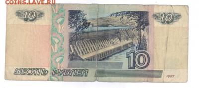 10р. 1997-(2001) до 22:10 17.03.17 КОРОТКИЙ - r10r-97mC01-02