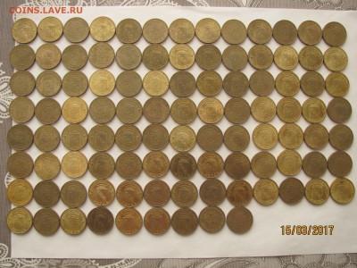 Лот №1 - Курск 100 монет (из оборота) по 16 руб - IMG_1444.JPG