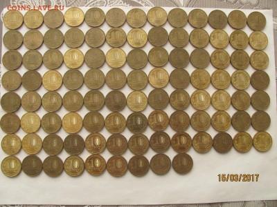 Лот №1 - Курск 100 монет (из оборота) по 16 руб - IMG_1452.JPG