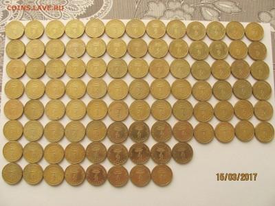 Лот №2 ГВС Белгород (чищенный, есть недостатки) - 95 монет по 30 руб - IMG_1461.JPG