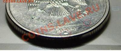 Бракованные монеты - Безымянный5