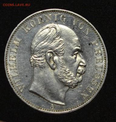 1 талер 1871 пруссия победный - DSC_6399.JPG