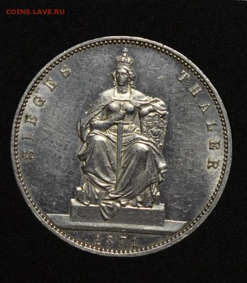 1 талер 1871 пруссия победный - DSC_6401.JPG
