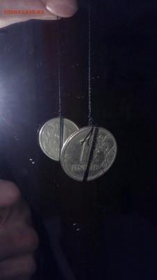 Бракованные монеты - cHmlqSr2XYg