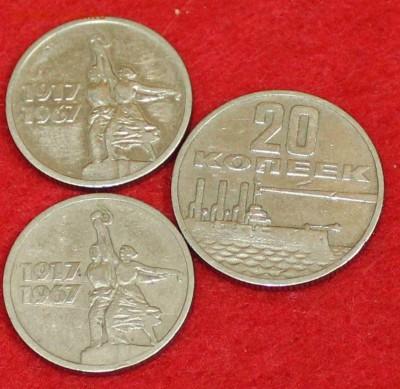1967 год 15 копеек  (2 штуки) и 20 копеек) - 152015