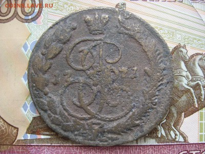 5 копеек жёлтые Екатерина II 1771г до 22.03.17г  22:00 мск - 38.JPG