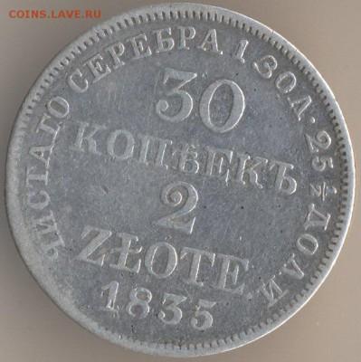 Польша - 47