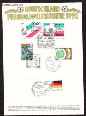 Германия Италия футбол Италия 90 СГ - 7