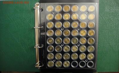 Хранение монет! - DSC00390.JPG
