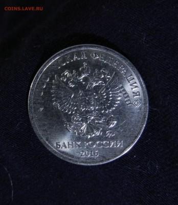 Оцените пожалуйста 1 рубль с браком - DSCN7626.JPG