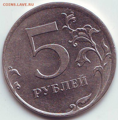 Бракованные монеты - Image0002.JPG