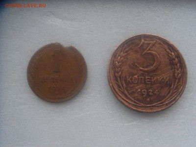 1 и 3 копейки 1924, с 30 р. - DSC00671.JPG