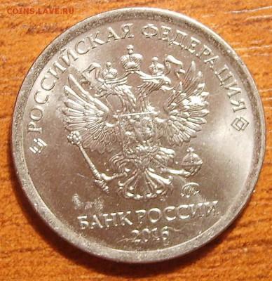 Бракованные монеты - S6006823.JPG